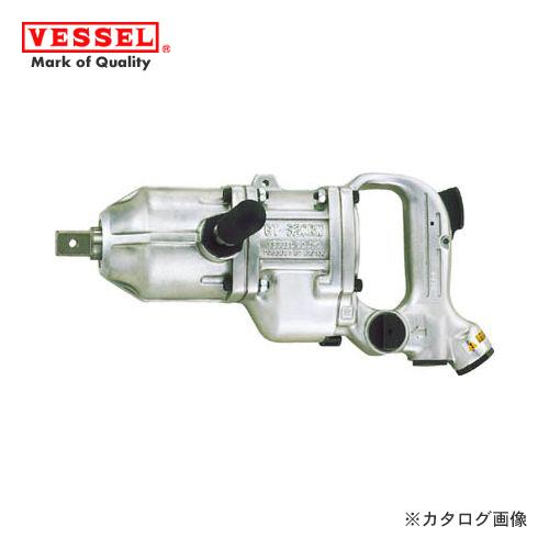 ベッセル VESSEL エアーインパクトレンチダブルハンマー(普通ボルト径20mm) GT-S20RW