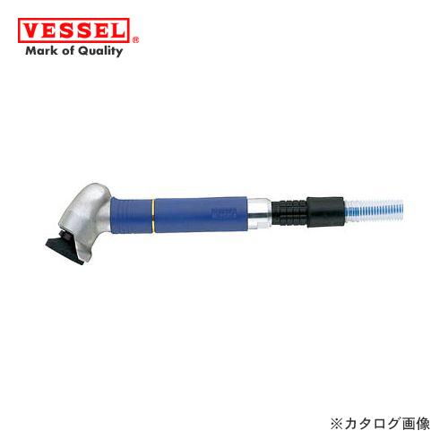 ベッセル VESSEL エアーマイクログラインダー 平滑研削・研磨用 25000rpm GT-MG25-12CR