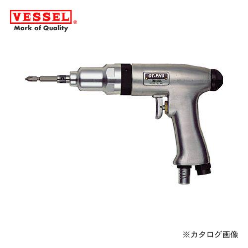 ベッセル VESSEL エアードライバー 減速式 普通ネジ径(4~5mm) GT-PH5