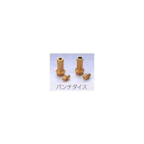 ダイア DAIA CP-40用パンチ・ダイスセット(φ8mm) CP-40XX09