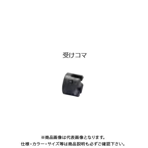 泉精器 IZUMI 充電式多機能工具 150AT-13W全ネジ1/2ダイス 受けコマ W1/2 (T119702100-F00)