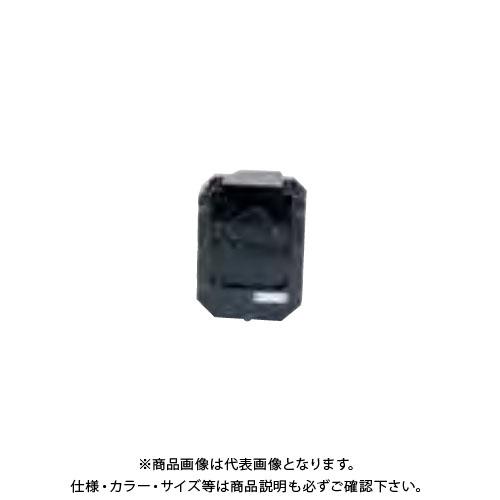泉精器 IZUMI 充電式多機能工具 150AT-DCM D-15カッターカセット (T119711410-000)