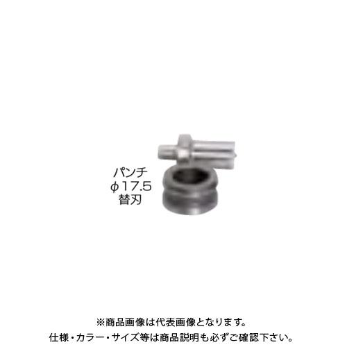 泉精器 IZUMI 充電式多機能工具 200AT-AP18替え刃17.5
