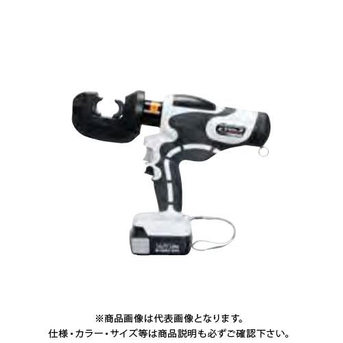 泉精器 IZUMI 充電式圧縮工具 電動油圧式工具(E Roboシリーズ) RECLi15S