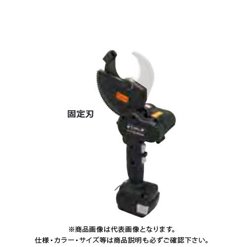 イズミ IZUMI 充電式カッター 固定刃 RECLi50Y-kote (T119728040-F00)