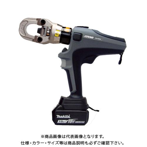 イズミ IZUMI 充電油圧式多機能工具 makita18V バッテリー仕様 S7G-M200M