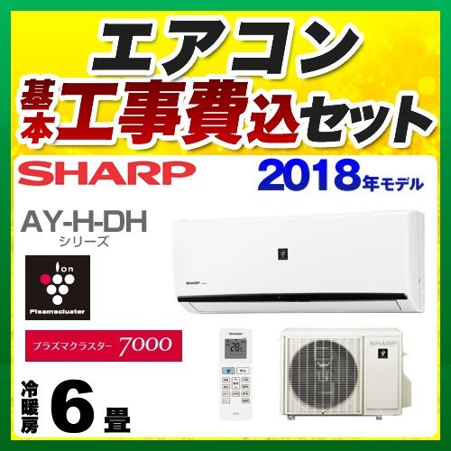 AY-H22DH-W-KJ
