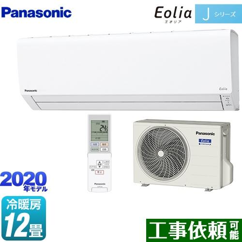 [CS-360DJ2-W] パナソニック ルームエアコン ナノイーX搭載モデル 冷房/暖房:12畳程度 Jシリーズ Eolia エオリア 単相200V・15A クリスタルホワイト 【送料無料】