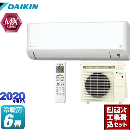 【リフォーム認定商品】【工事費込セット(商品+基本工事)】[S22XTMXS-W] ダイキン ルームエアコン 冷房/暖房:6畳程度 MXシリーズ うるさらmini うるるとさらら ホワイト
