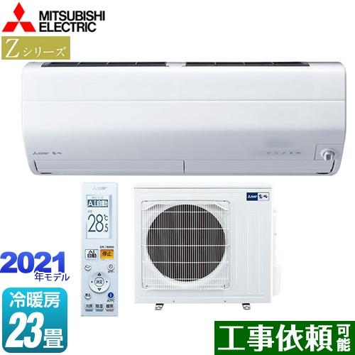 人気商品は [MSZ-ZXV7121S-W] Zシリーズ 霧ヶ峰 三菱 ルームエアコン プレミアムモデル 冷房/暖房:23畳程度 単相200V・20A ピュアホワイト 【送料無料】, サヌキシ 13bf5eaf