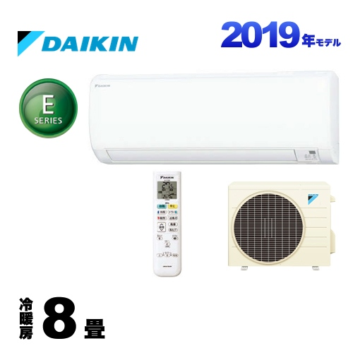 [S25WTES-W] ダイキン ルームエアコン Eシリーズ 冷房/暖房:8畳程度 2019年モデル 単相100V・15A 室内電源タイプ ホワイト 【送料無料】