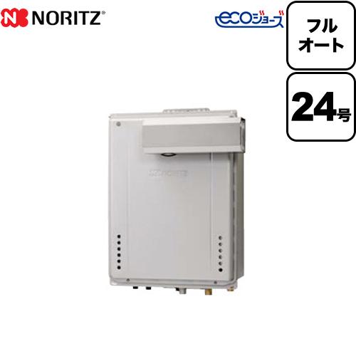 [GT-C2462AWX-L-BL-LPG-20A] 【プロパンガス】 ノーリツ ガス給湯器 ガスふろ給湯器 エコジョーズ スタンダード(フルオート) 24号 PSアルコーブ設置形 フルオート ユコアGT 接続口径:20A リモコン別売【フルオート】【GT-C2462AWX-L BL】
