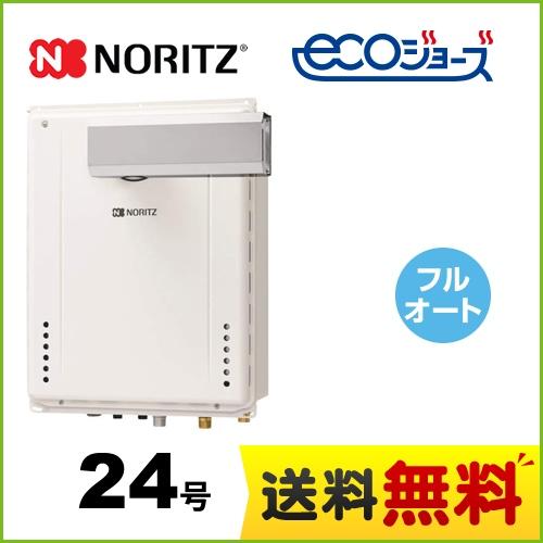 GT-C246AWX-L-BL-LPG-20A