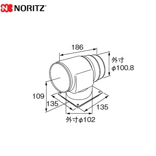 [H100L] ノーリツ ガス給湯器部材 排気アダプターH100L ( ガス用 ) 品名コード:0701156 【オプションのみの購入は不可】【送料無料】
