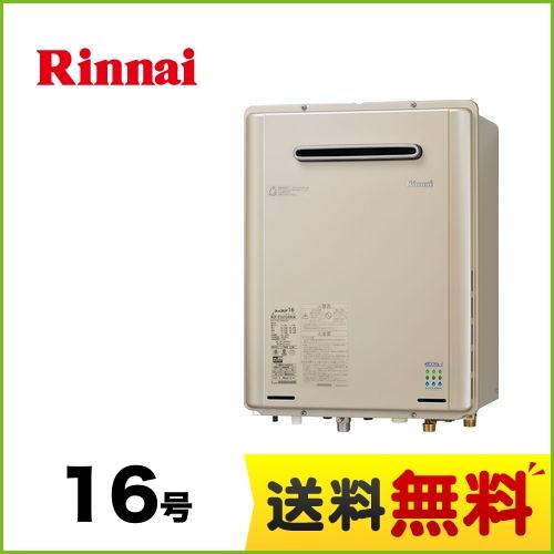 RUF-E1615AW-A-13A