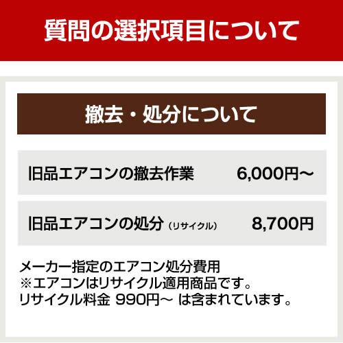 【工事費込セット(商品+基本工事)】[CS-409CX-W] パナソニック ルームエアコン Xシリーズ Eolia エオリア 冷房/暖房:14畳程度 2019年モデル 単相100V・20A クリスタルホワイト