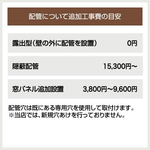 【工事費込セット(商品+基本工事)】[CS-369CJ2-W] パナソニック ルームエアコン Jシリーズ Eolia エオリア  冷房/暖房:12畳程度 2019年モデル 単相200V・15A クリスタルホワイト
