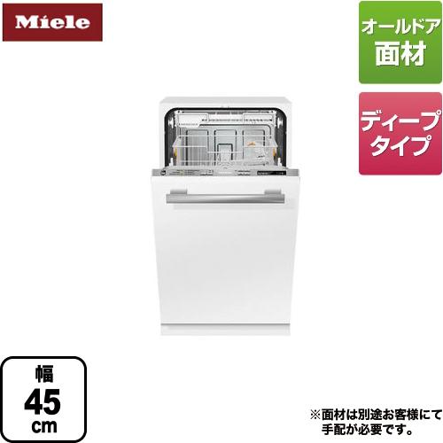 [G4880SCVi]【工事対応不可】【メーカー直送のため代引不可 ミーレ】 ミーレ 食器洗い乾燥機 幅45cm オールドア材取付専用タイプ(SCVi) 51点 ドア面材型 フロントオープンタイプ 幅45cm 日本語表示ディスプレイ 洗浄容量:7人分 51点 ディープタイプ【送料無料】, 激安本物:46a442cd --- officewill.xsrv.jp