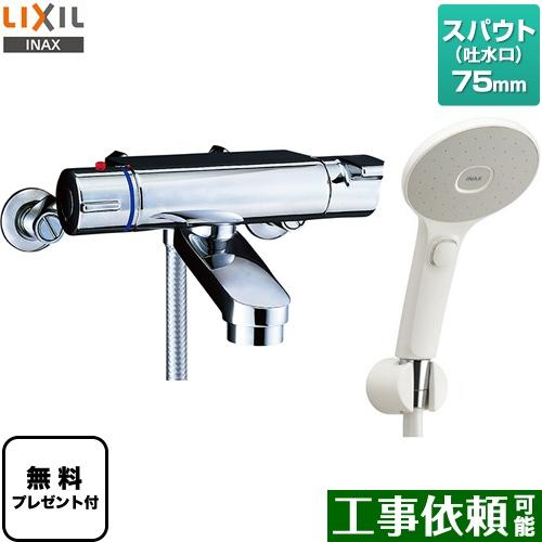 [BF-2147TKSJM] LIXIL 浴室水栓 エコアクアスイッチシャワー スパウト長さ75mm ヴィラーゴシリーズ 【送料無料】【シールテープ無料プレゼント!(希望者のみ)※同送の為開梱します】