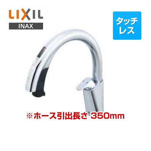 SF-NB481SX LIXIL キッチン水栓 キッチン用蛇口 ナビッシュ ハンズフリー B8タイプ タッチレス水栓 INAX 送料無料 ホース引出式 一般地 イナックス OUTLET SALE 蛇口 リクシル セール