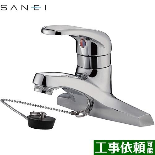 [K57C-13] 三栄 洗面水栓 ツーホールシングルレバー式 シングル洗面混合栓 ゴム栓付 【送料無料】