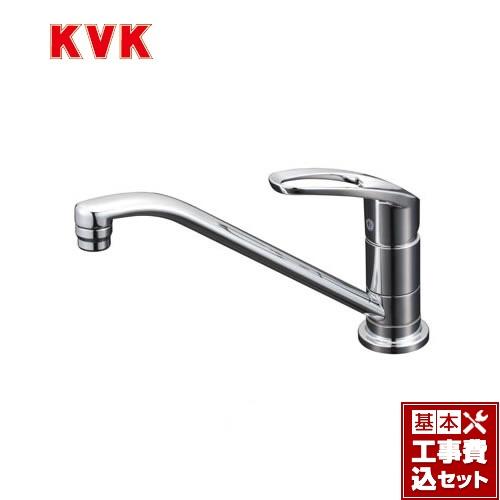 【リフォーム認定商品】【工事費込セット(商品+基本工事)】[KM5011ZUT] KVK キッチン水栓 シングルレバー式混合栓 取付穴兼用型 ワンホールタイプ