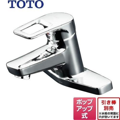 [TLHG30AER] TOTO 洗面水栓 エコシングル 取り替え用シングルレバー混合栓(2穴タイプ) ポップアップ式 ツーホールタイプ 取替用 スパウト長さ120mm 【送料無料】【住宅ポイント対象】
