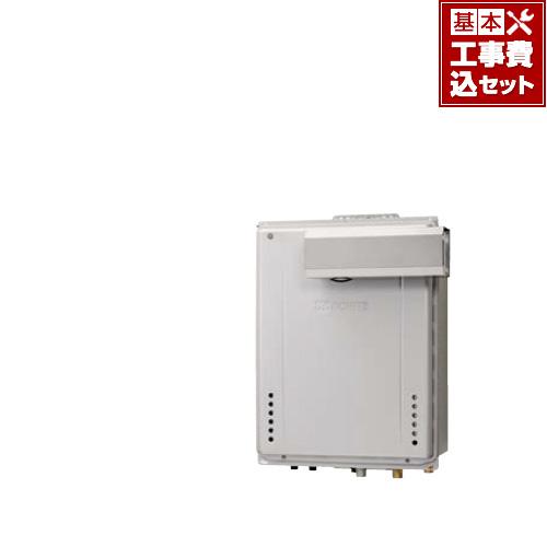 最安値挑戦中 いつでも送料無料 ガス給湯器 GT-C2462SAWX-L-BL-13A-20A RC-G001E 後継品での出荷になる場合がございます リフォーム認定商品 割引 工事費込セット 都市ガス ノーリツ エコジョーズ 24号 オート 高機能標準リモコン付属 インターホンなし BL ガスふろ給湯器 GT-C2462SAWX-L PSアルコーブ設置形