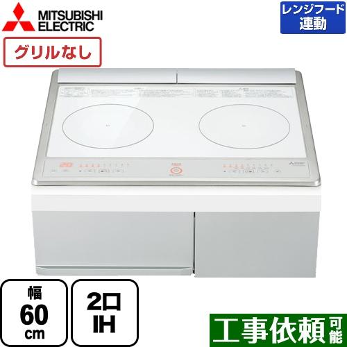 IHクッキングヒーター CS-G220DXR 三菱 2口IH 幅60cm simpleIH IH調理器 ビルトイン 送料無料 当店は最高な サービスを提供します オリジナル IHヒーター スタンダードタイプ トップ:ホワイト