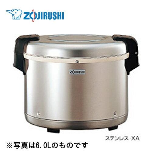 [THS-C80A-XA]象印 業務用厨房器具 厨房用品 業務用電子ジャー 8.0L 約4.4升炊き 広くて浅い、とっ手つきの内容器 ステンレス 【送料無料】