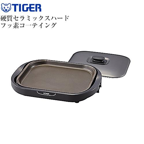 [CRC-B101-T] タイガー ホットプレート 1枚タイプ プレート丸洗いOK 3mコード 硬質セラミクスハードフッ素コーティング平面プレート ブラウン 【送料無料】