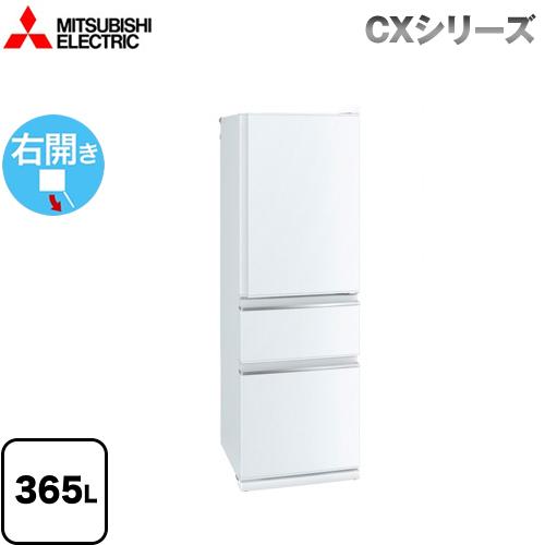 [MR-CX37D-W] 三菱 冷蔵庫 365L CXシリーズ 右開き [MR-CX37D-W] 片開きタイプ 365L 片開きタイプ 氷点下ストッカー【2~3人向け】【大型】 パールホワイト【送料無料】【大型重量品につき特別配送※配送にお日にちかかります】【設置無料】, 一風騎士:b5c073cd --- officewill.xsrv.jp
