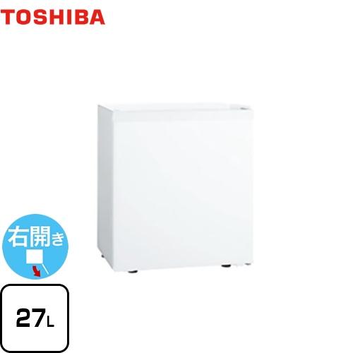 [GR-HB30PT-WU] 東芝 冷蔵庫 右開きタイプ 容量27L 1ドア冷蔵庫 【1~2人向け】 【小型】 ホワイト 【送料無料】【特別配送】