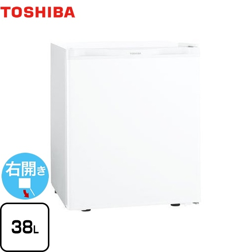 [GR-HB40PA-WU] 東芝 冷蔵庫 右開きタイプ 容量38L 1ドア冷蔵庫 【1~2人向け】 【小型】 ホワイト 【送料無料】【特別配送】