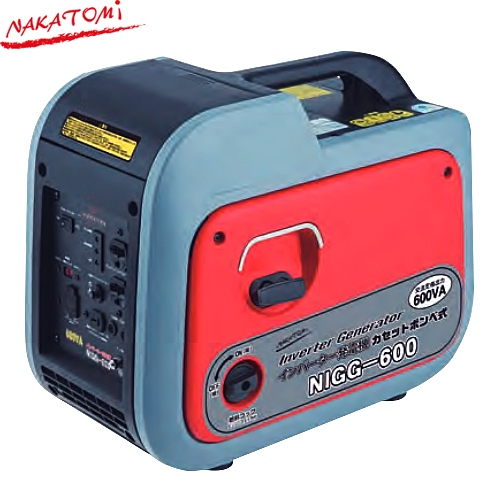 [NIGG-600] 株式会社ナカトミ 発電機 カセットボンベ式 発電機 燃料容量:500g NAKATOMI インバーター発電機 【送料無料】