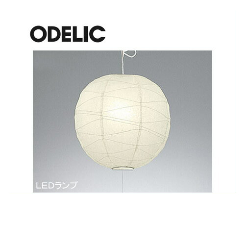 [SH541LD] オーデリック シーリングライト LEDシーリングライト 電球色タイプ 引掛シーリング 光源寿命40000時間 スイッチ付 和紙