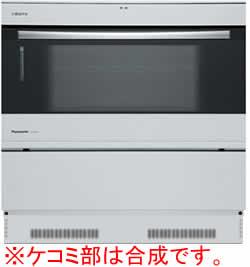 購買 贈物 取付工事もおまかせください パナソニック☆ 200V NE-DB901W ケコミ部:シルバー ビルトイン電気オーブンレンジ本体:シルバー