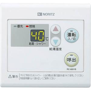 ノーリツ 【浴室サブリモコン】[RC-8001B]