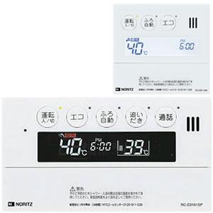 ノーリツ マイクロバブル専用リモコン インターホン付き 【台所用 浴室用セット】[RC-E9161P-1]
