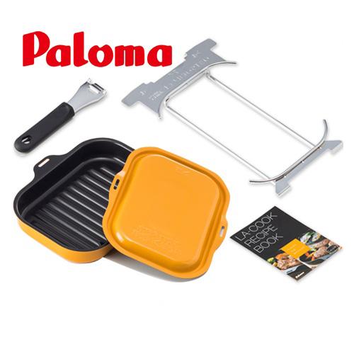 [PGD-10Y] パロマ ビルトインコンロ部材 ラ・クックセット La-cook 波型深皿プレート 時短料理 チェダーイエロー 【オプションのみの購入は不可】【送料無料】
