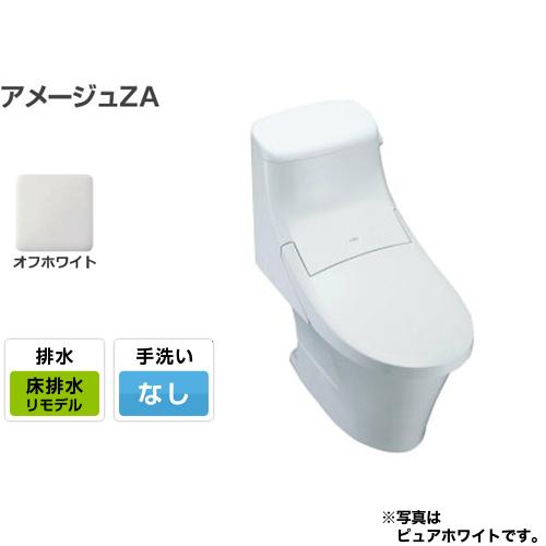 [BC-ZA20H-200--DT-ZA251H-BN8] INAX トイレ LIXIL アメージュZA シャワートイレ ECO5 リトイレ(リモデル) 手洗なし ハイパーキラミック 排水芯200mm オフホワイト 壁リモコン付属 【送料無料】