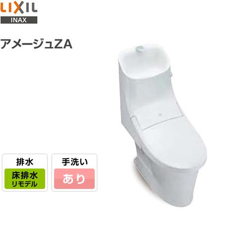 [BC-ZA20H-120--DT-ZA281H-BW1] INAX トイレ LIXIL アメージュZA シャワートイレ ECO5 リトイレ(リモデル) 手洗あり ハイパーキラミック 排水芯120mm ピュアホワイト 壁リモコン付属 【送料無料】
