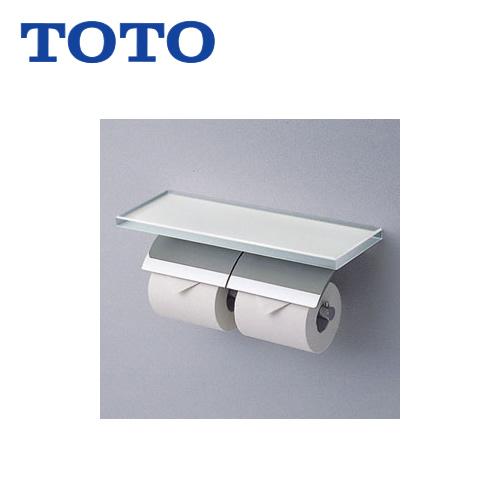 最新な [YH63GWS]トイレ アクセサリー アイスホワイト 紙巻器:九州トリカエ隊店 TOTO 本体・紙切板・芯棒:亜鉛合金製(めっき仕上げ) 棚付二連紙巻器-木材・建築資材・設備