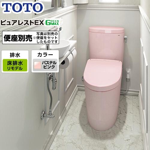 トイレ CS400BM--SH400BA-SR2 TOTO 組み合わせ便器 ウォシュレット別売 排水心:305mm~540mm 一般地 送料無料 止水栓同梱 手洗なし ピュアレストEX 『1年保証』 パステルピンク SALE