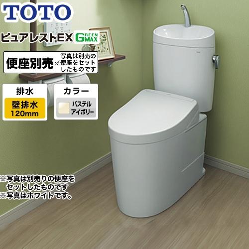 [CS400BP--SH401BA-SC1] TOTO トイレ 組み合わせ便器(ウォシュレット別売) 排水心:120mm ピュアレストEX 一般地 手洗あり パステルアイボリー 止水栓同梱 【送料無料】