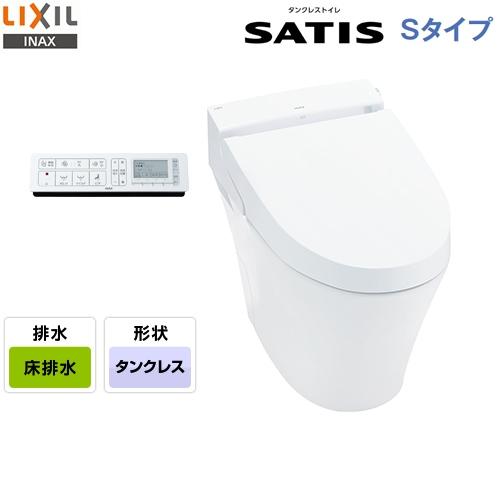 [YBC-S30ST-DV-S728T-BW1] LIXIL トイレ サティスSタイプ S8Tグレード 床排水 排水芯200mm ECO4 ブースター付 部屋暖房 ピュアホワイト 壁リモコン付属 【送料無料】