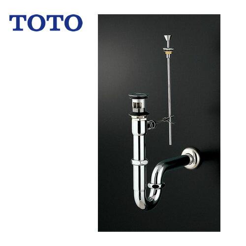 [T7P10] TOTO 洗面水栓部材 洗面器用排水金具 壁排水金具(32mm、Pトラップ、ポップアップ) 【送料無料】