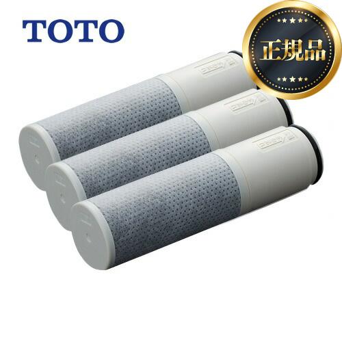 [TH658-3] TOTO カートリッジ 浄水器カートリッジ 交換用カートリッジ 3個入り 11物質除去 内蔵形 高性能タイプ 【送料無料】