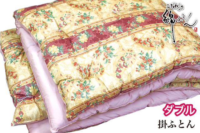 【日本製】手作り綿ふとん:掛布団ダブル