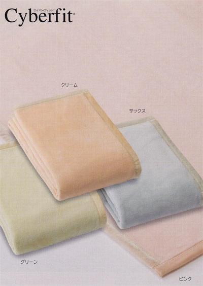 マイクロマティーク毛布【ファルベ】 山甚物産 ダブル